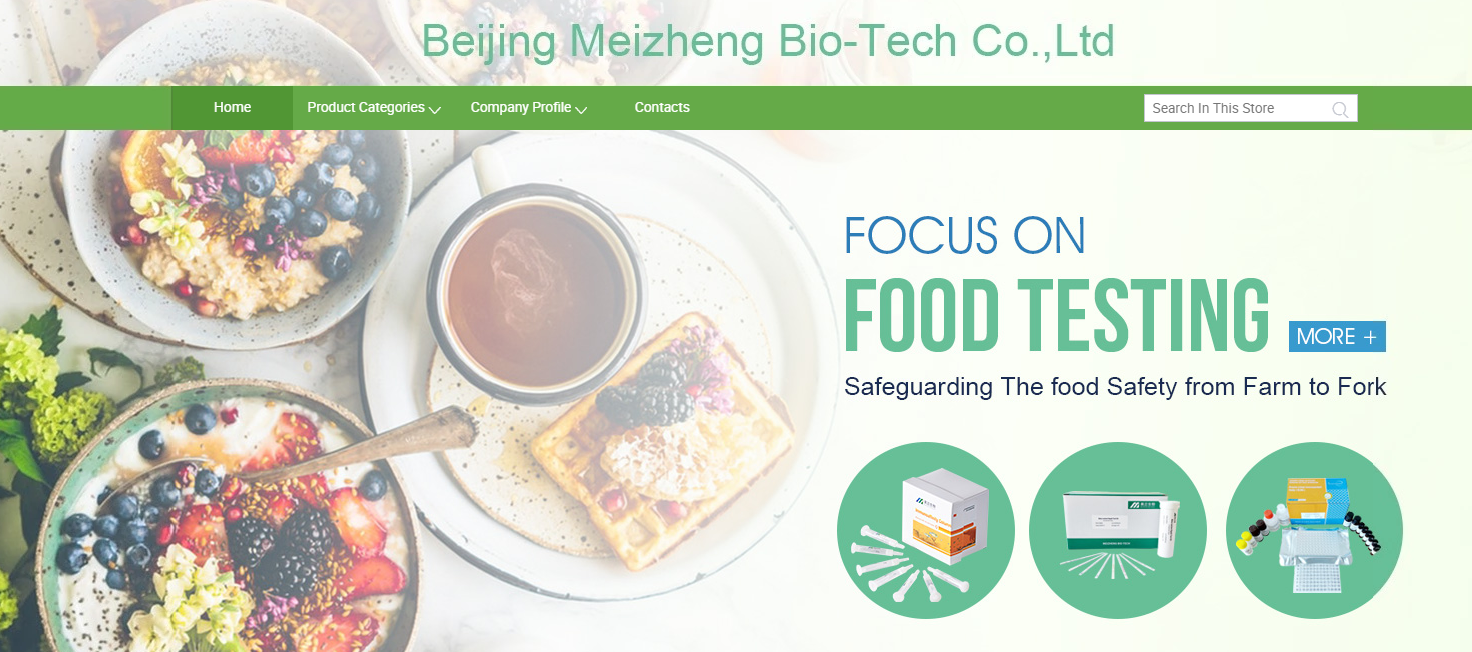 Beijing Meizheng Bio-Tech Co.,Ltd