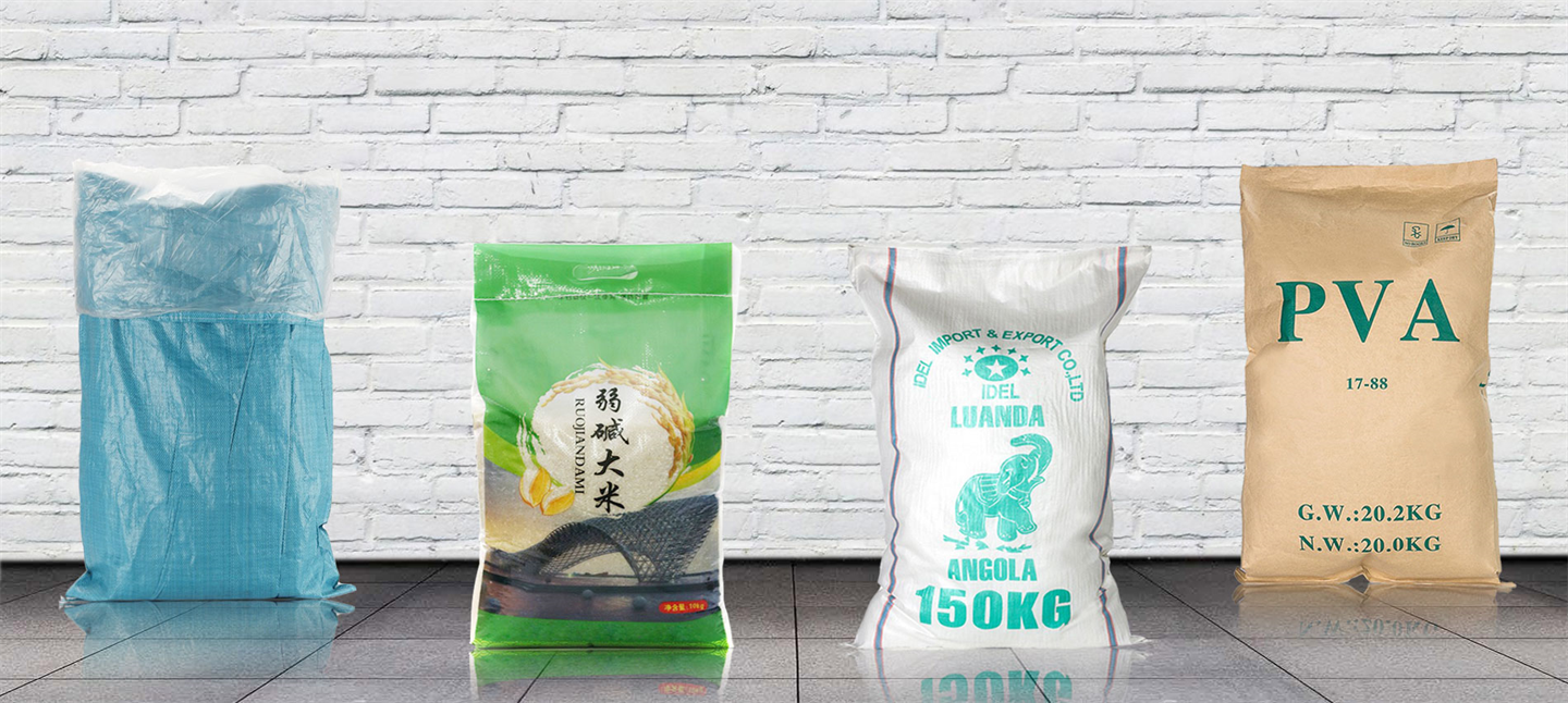Morn Packaging Co., Ltd.