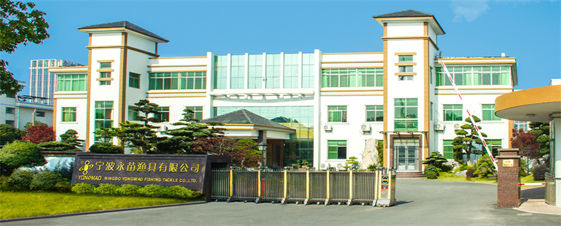 Ningbo Yongmiao Fishing Tackle Co., Ltd