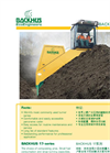 BACKHUS - 17 Series - Windrow Turner (English - Chinese) - Brochure