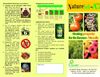 NatureVel - AG – Agriculture – Brochure