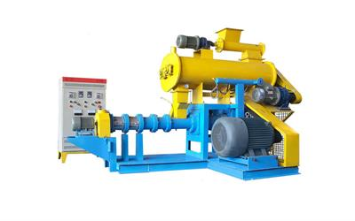 Amisy - Wet Type Fish Feed Pellet Mill