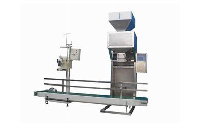 Amisy - Model SDBY50 - Feed Pellet Weighing & Packaging System