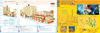 Soft and Hard Wheat Flour Plant Brochure