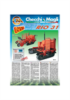 Model RIO 31 - Multi Purpose Transplanter Machine- Brochure
