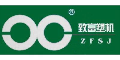 TangShan Zhifu Plastic Machinery Co. LTD