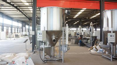 High Quality Rich Vertical Mixer