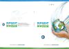 OCMIS Irrigation Company Profile Brochure