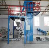 Floor Batching Fertilizer Mixing Plant