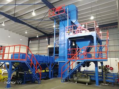 Bulk Blending Fertilizer Plant