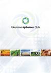 UCAB Brochure