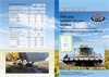 OptiCorn Corn Harvester Adapters Brochure