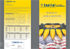 Fantini - Model L03 - Rigid Corn Harvesting Header - Brochure