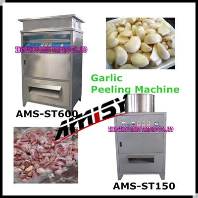 AMISY - Model AMS-ST150/ AMS-ST300/AMS-ST600 - Garlic Peeling Machine