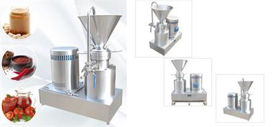 Amisy - Model AMS-130 - Peanut Butter Machine