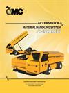 Model AR-450 SERIES II - Material Handling System- Brochure