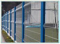 AHS - Fencing Mesh Panels