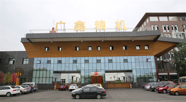 Sichuan Guangxin Machinery of Grain & Oil Processing Co.,Ltd