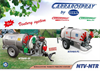 Model NTV 645-860-1070-1650-2150 Litres - Mist Blower Sprayer Brochure