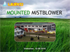 Mounted Mistblower Brochure