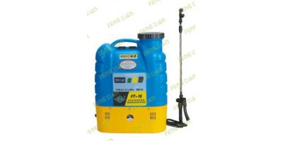 Model FT-16 - Knapsack Electric Sprayer
