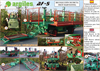 AF5 - Fruit Harvester Brochure