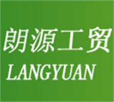 YongKang LangYuan Industry & Trade Co., LTD