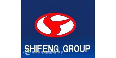 Shifeng Group