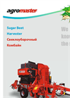 Model PHM-2 - Sugar Beet Harvester Brochure