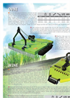 Model OVNI - Mowers - Datasheet