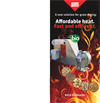 Load Antti Bioheater Brochure