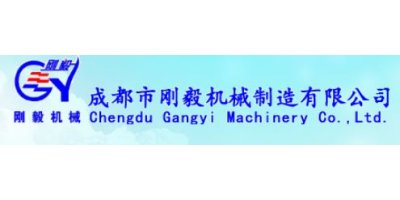 Chengdu gangyi machinery Co.Ltd