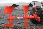 Pushpak Hydraulic Reversible Plough