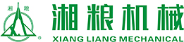 Hunan XiangLiang Machinery Manufacture Co., Ltd