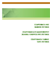 Indented, Dripper Pipe, Tape & Lay Flat Fittings Brochure