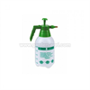Model YS-1.5 - Manual Sprayer