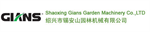 Shaoxing Gians Garden Machine Co LTD