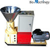Biomass Machinery - Model SKJ120 - Mini Feed Pellet Machine