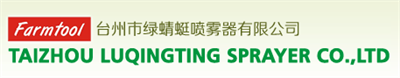 Taizhou Luqingting Sprayer Co.,Ltd