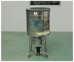 Automatic-Feeder Machine
