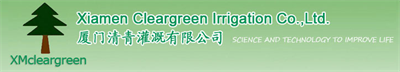 XIAMEN CLEARGREEN INTERNATIONAL TRADING CO. LIMITED