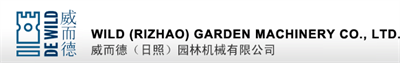 Wild (Rizhao) Garden Machinery Co., Ltd.
