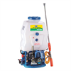 Model OS-708/K - Knapsack Power Sprayer