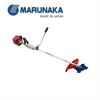 Marunaka - Brush Cutter