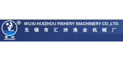 WUXI HUIZHOU FISHERY MACHINERY CO.,LTD.