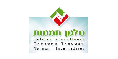 Telman greenhouses ltd