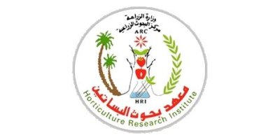 Horticulture Research Institute (HRI)