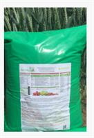 AminoA - Model PRO - Highly Concentrated Natural Biostimulant