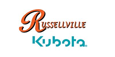 Russellville Kubota