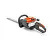 Husqvarna - Model 122HD45 - Reach Single Hedgetrimmer